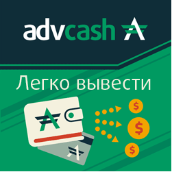 advanced_cash